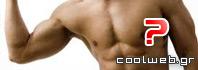 μυς μύες