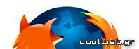 συντομεύσεις Firefox