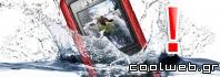 κινητό στο νερό