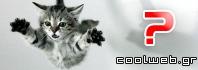 πόδια γάτας