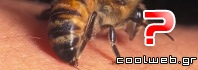 τσίμπημα μέλισσας