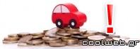 οικονομική οδήγηση