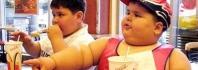 παχυσαρκία επικίνδυνη ασθένεια