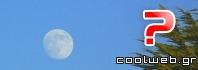 βλέπουμε φεγγάρι