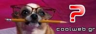 το πιο έξυπνο ζώο μετά τον άνθρωπο