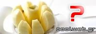ξεφλούδισμα μήλου