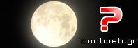 φεγγάρι τι είναι