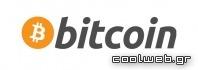 bitcoin το νέο ψηφιακό νόμισμα