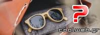 ξύλινα γυαλιά ηλίου