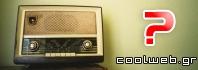 ραδιόφωνο λειτουργία