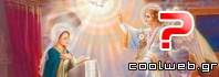 Ευαγγελισμός Θεοτόκου