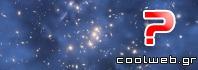 σωματίδια σκοτεινής ύλης