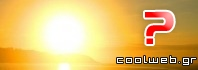 Πότε πέφτει το θερινό ηλιοστάσιο