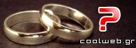 Σε ποιες ημερομηνίες δεν γίνονται γάμοι