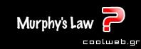Ποιος είναι ο νόμος του Μέρφι