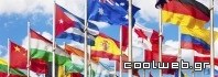 Τι είναι η εθνικότητα και η υπηκοότητα