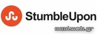 Πως δουλεύει το stumbleupon