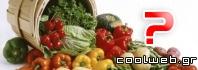 Τι λαχανικά να φυτέψω το φθινόπωρο