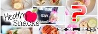 Ιδέες για υγιεινά σνακ που δεν παχαίνουν