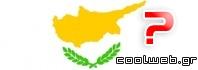 Προέλευση ονόματος Nicosia Λευκωσία