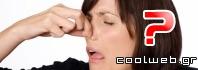 Γιατί μυρίζει ο νεροχύτης