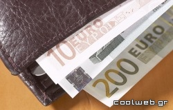 Κατώτατος μισθός 1874 ευρώ