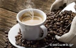 Πωλήσεις καφέ απίστευτο