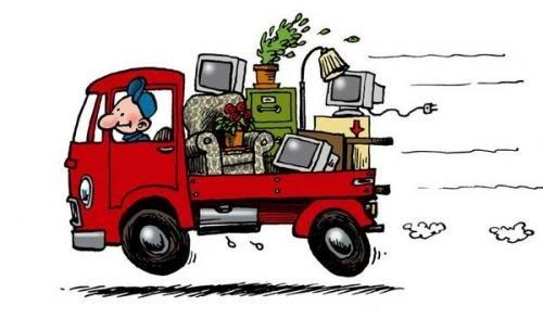 ψάξτε για φορτηγάκι στον κύκλο σας