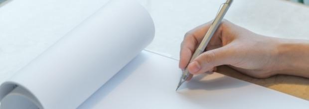 Πως να γράψω ένα κείμενο ή μια έκθεση