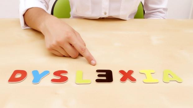 δυσλεξία συμπτώματα θεραπεία