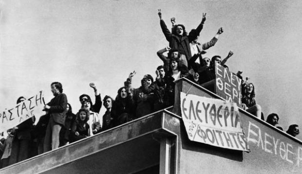 οι φοιτητές στην εξέγερση του Πολυτεχνείου