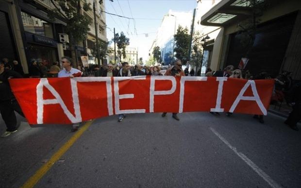 η απεργία οδηγεί σε πολιτική επιστράτευση