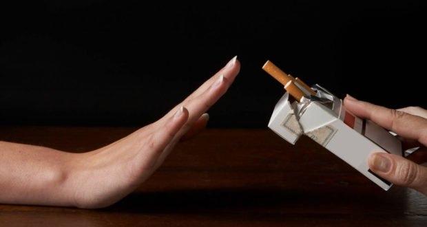 κόψτε το κάπνισμα