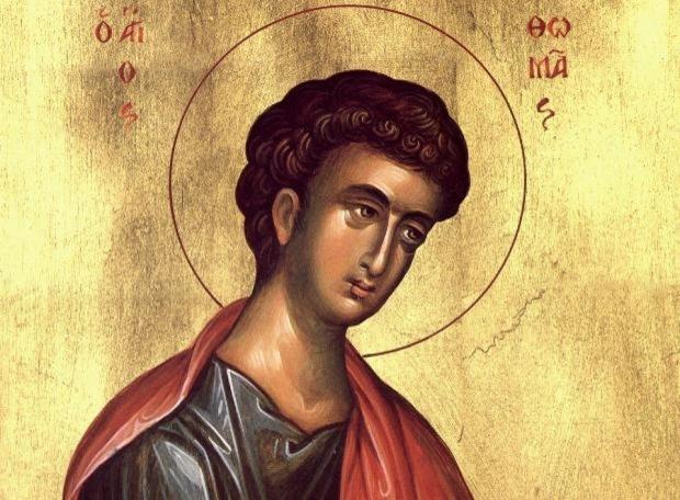 Ο Άγιος Απόστολος Θωμάς