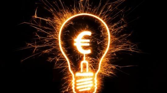 Πως να εξοικονομήσω χρήματα από τον λογαριασμό του ηλεκτρικού ρεύματος