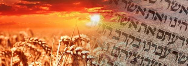 Εβραίοι και Πεντηκοστή 2022