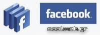 μειονεκτήματα facebook