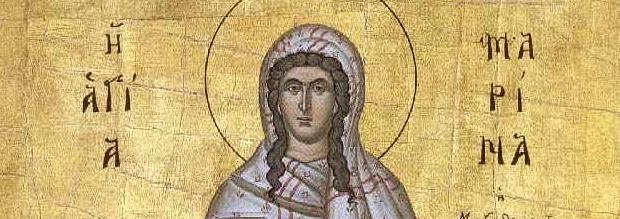 γιορτή Αγίας Μαρίνας