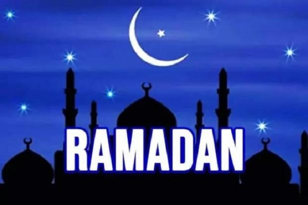 Ραμαζάνι