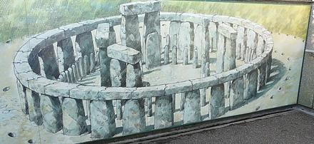 ιστορία stonehedge