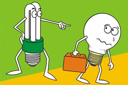 εξοικονόμηση ενέργειας