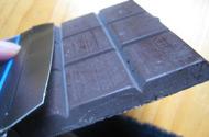 σοκολάτα ζάχαρη