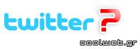 τι είναι twitter