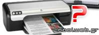 εκτυπωτές inkjet