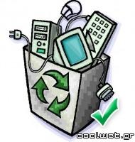 οφέλη ανακύκλωσης