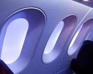 οβάλ παράθυρα αεροπλάνου