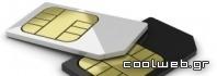 κάρτες sim