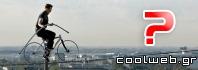 ισορροπία στο ποδήλατο