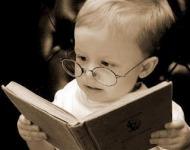 οδηγίες για σωστό διάβασμα