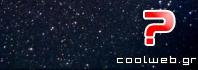 αστέρια το βράδυ